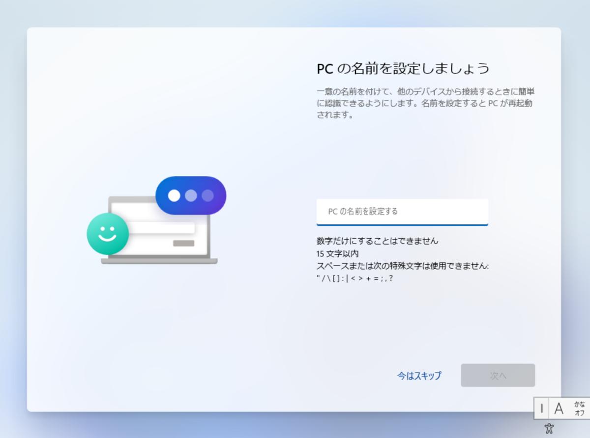 f:id:masatsuna:20211005222620p:plain