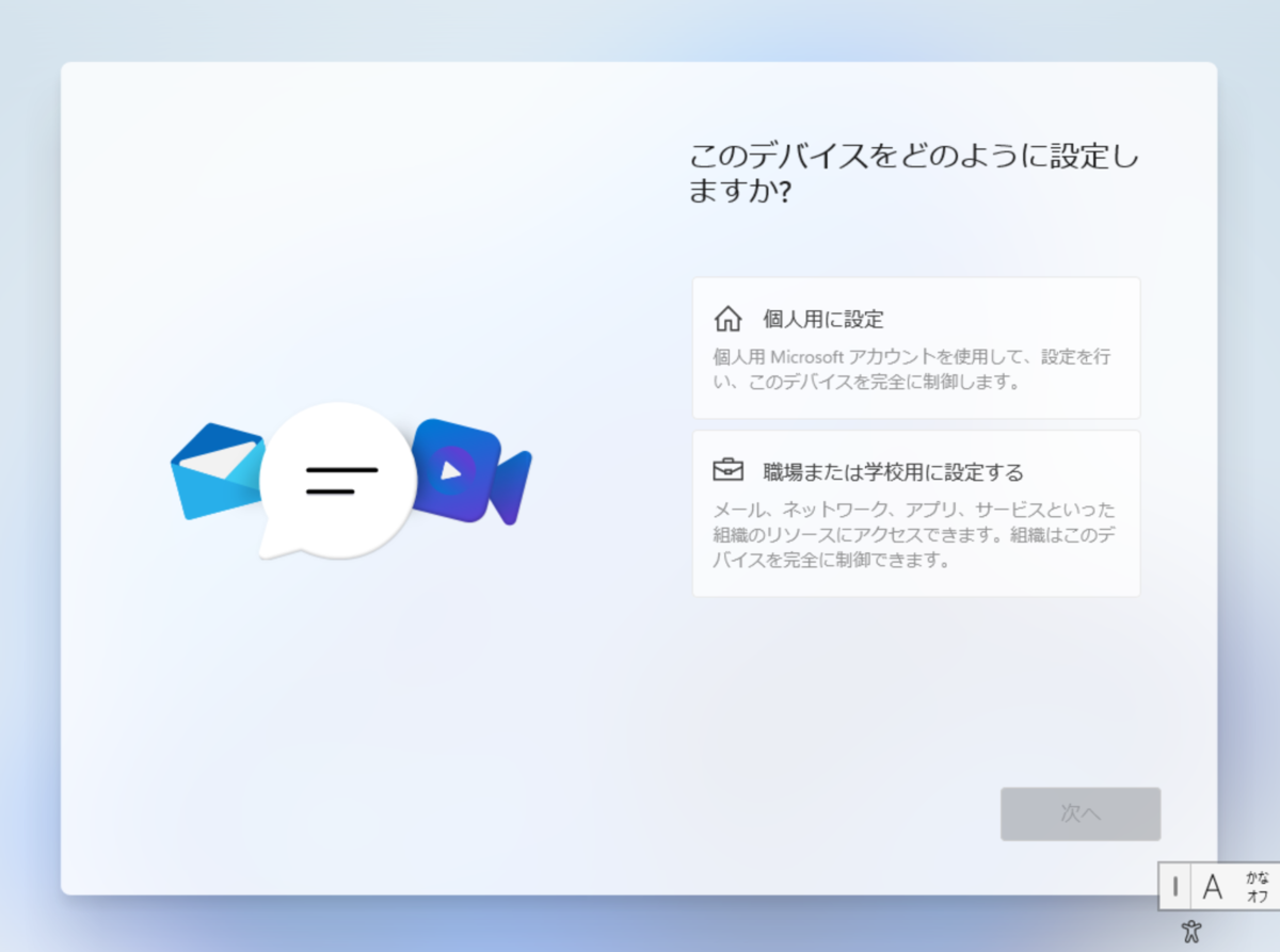 f:id:masatsuna:20211005222651p:plain