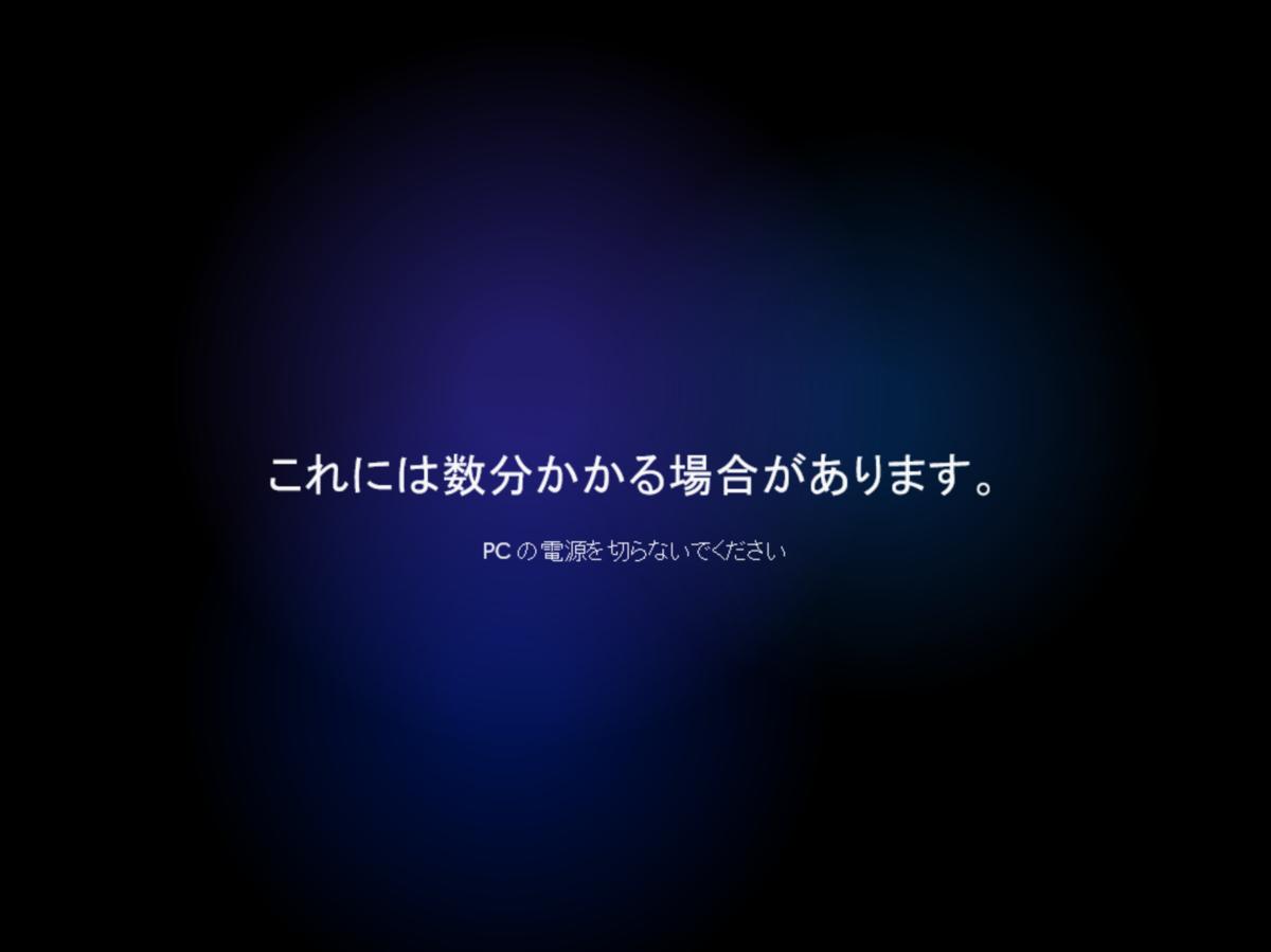 f:id:masatsuna:20211005225743p:plain