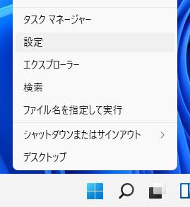 f:id:masatsuna:20211006011258p:plain