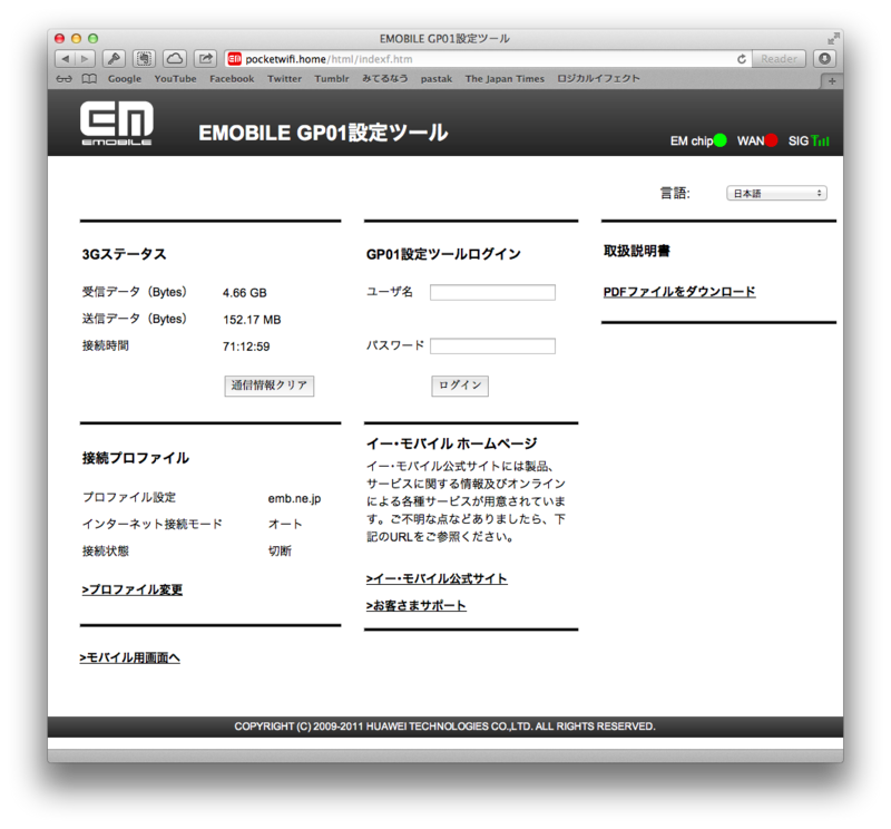 f:id:masawada:20121227185149p:plain