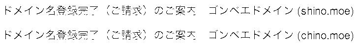 f:id:masawada:20140724144453p:plain