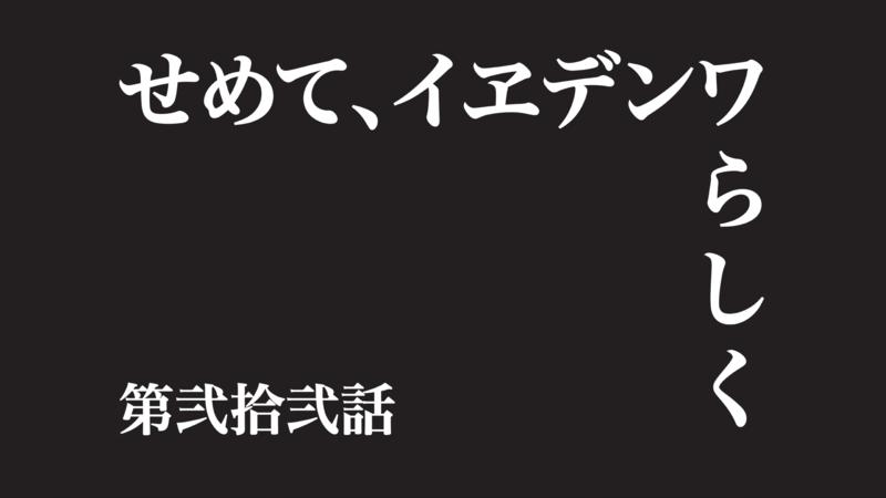 f:id:masawada:20141015224317p:plain