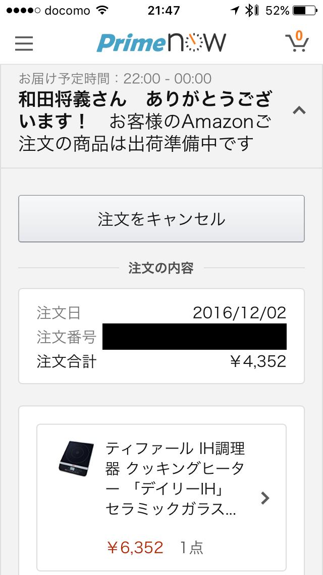 f:id:masawada:20161202234420p:plain