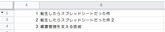 f:id:masawada:20201204002623p:plain