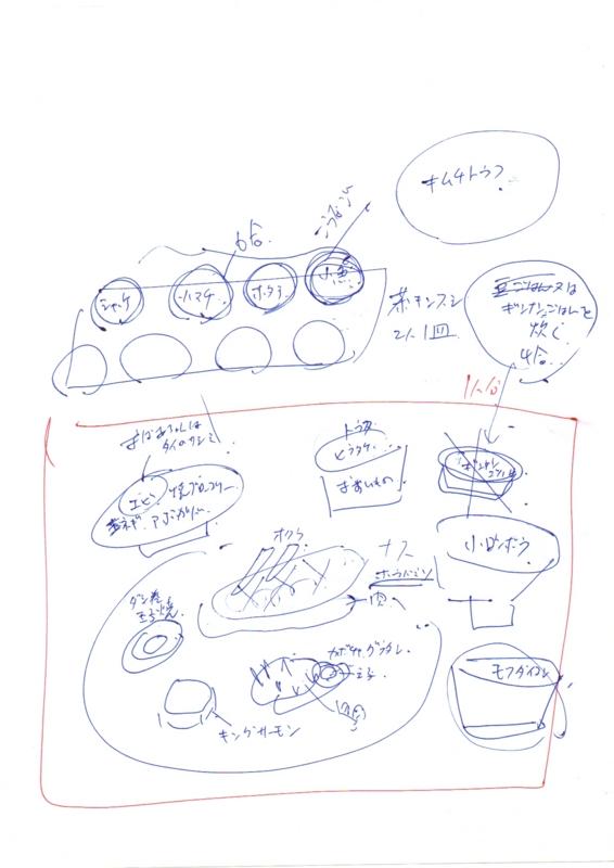 f:id:masaya50:20110920035658j:image:w300