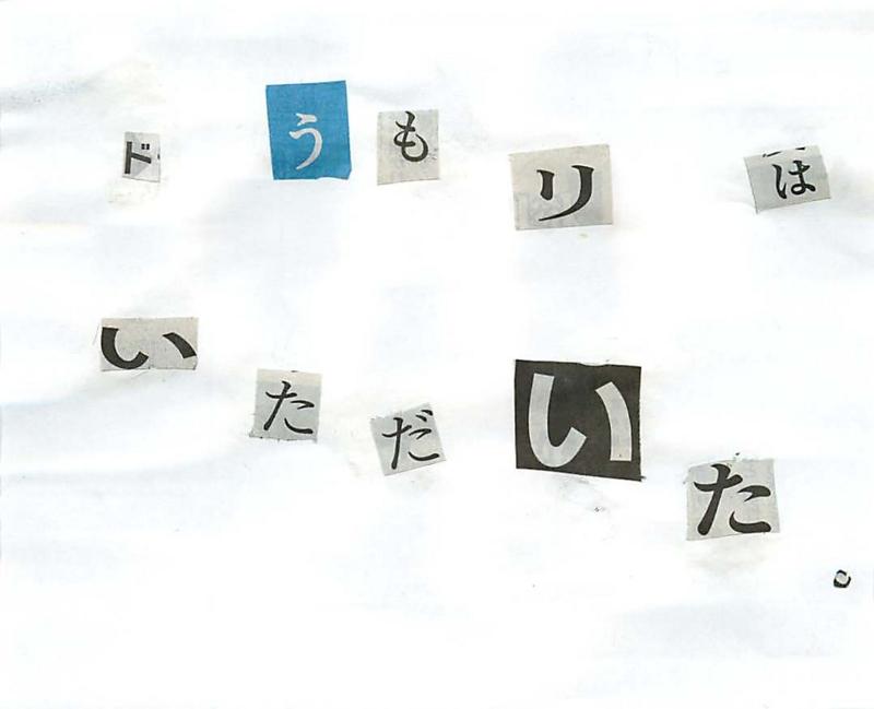 f:id:masaya50:20121116041001j:image