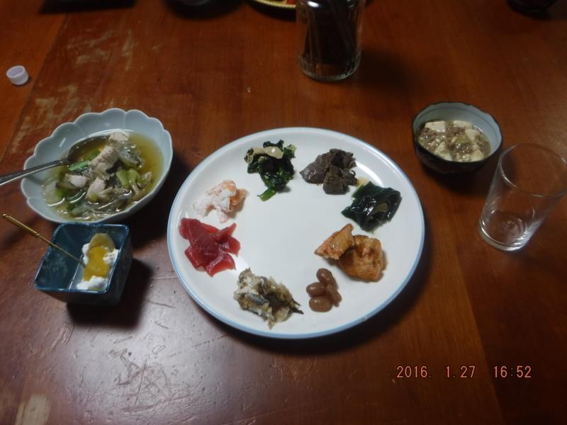 f:id:masaya50:20160129035908j:image:w640