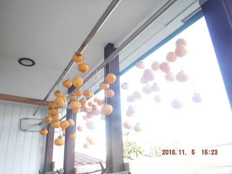 f:id:masaya50:20161106085029j:image:w300