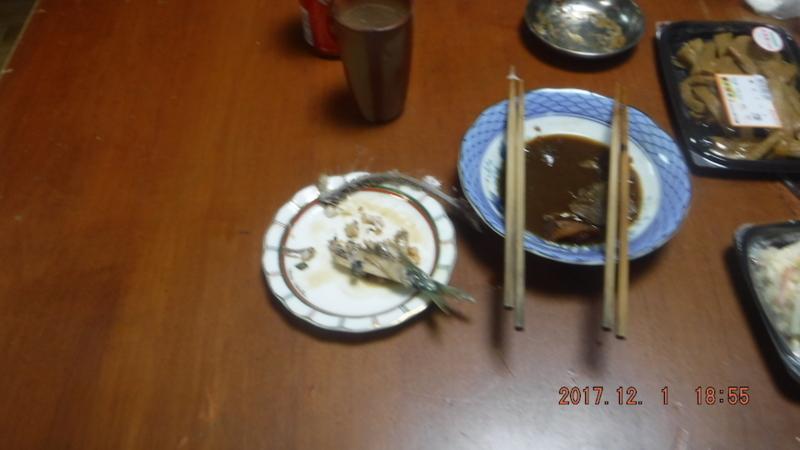f:id:masaya50:20171202011026j:image:w300:left