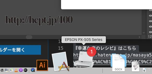 f:id:masaya50:20200113142101p:plain