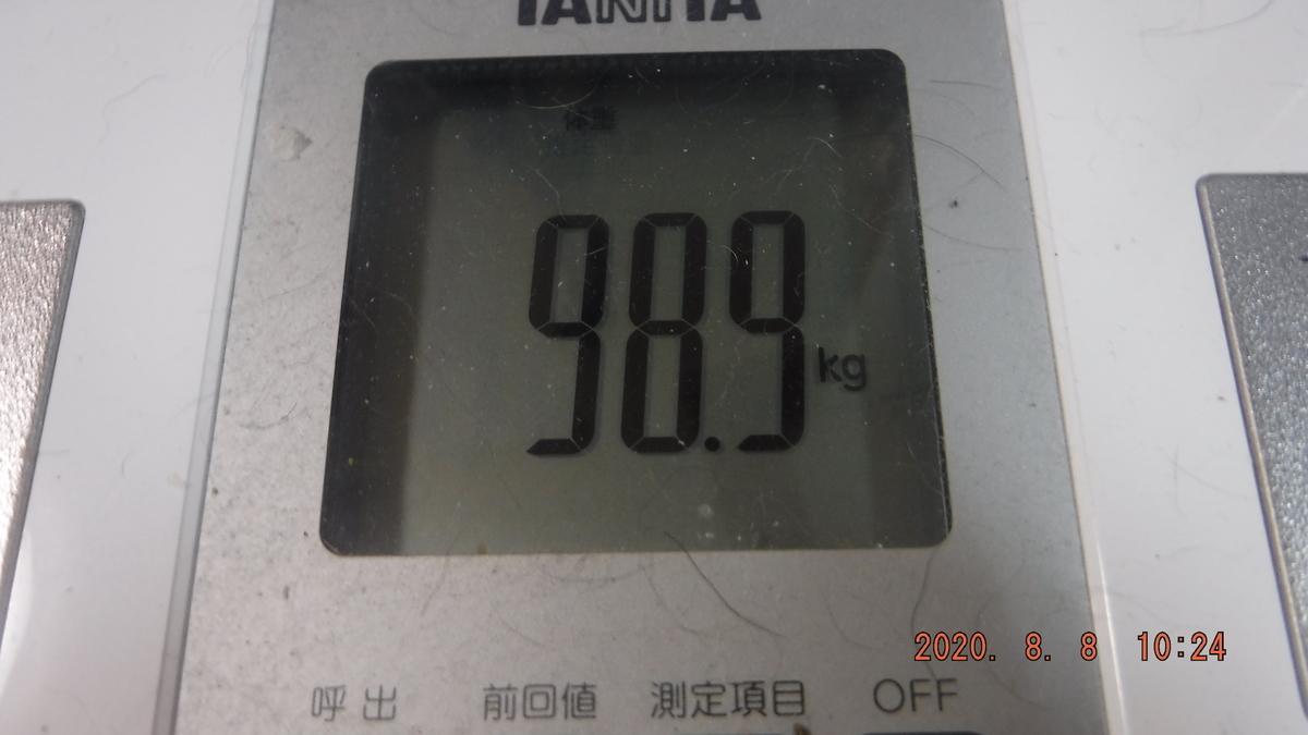 f:id:masaya50:20200808142025j:plain