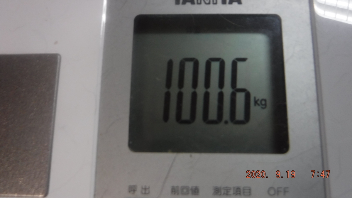 f:id:masaya50:20200920171140j:plain
