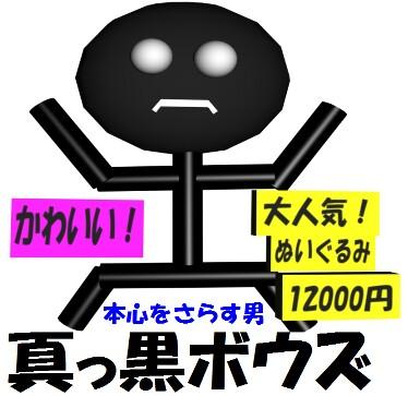 f:id:masayaX:20171029123242j:image