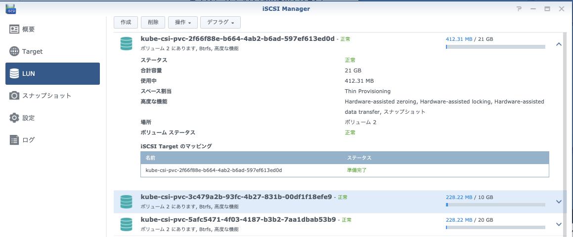 f:id:masaya_aoyama:20201201070310p:plain