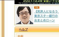 f:id:masayakato:20071220232408j:image