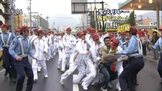 f:id:masayakato:20080426112456j:image