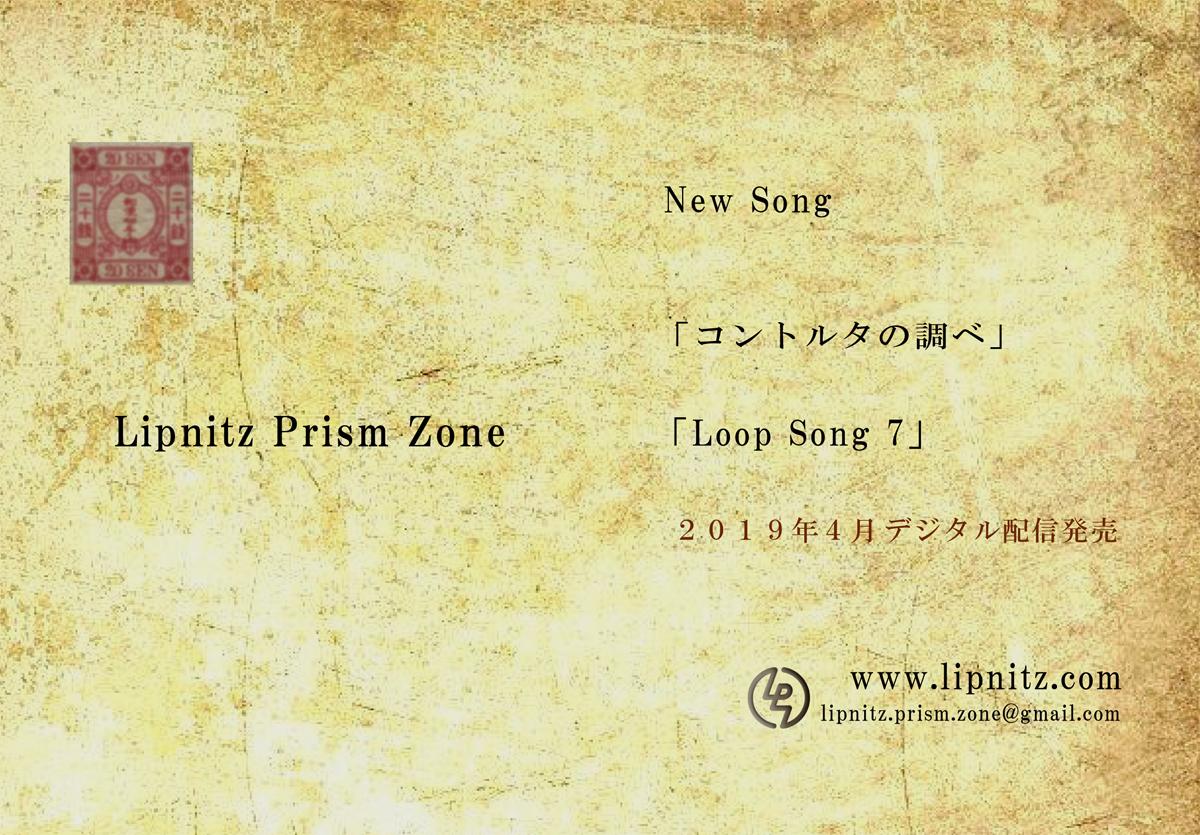 f:id:masayamimura:20190327034545j:plain