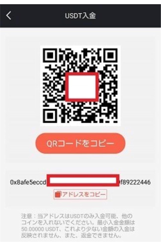 f:id:masayan33:20200202064027j:image