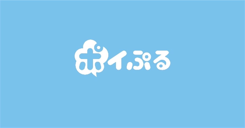 f:id:masayan33:20200224165401j:image