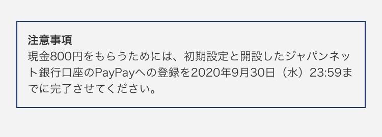 f:id:masayan33:20200801215134j:plain
