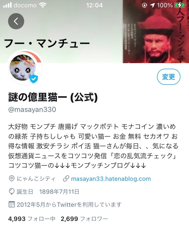f:id:masayan33:20210102120457j:plain