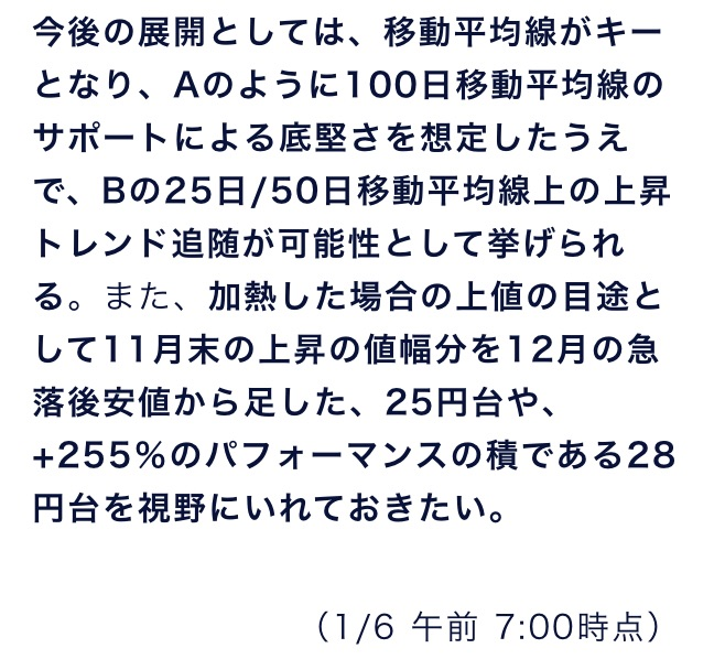 f:id:masayan33:20210107083246j:plain
