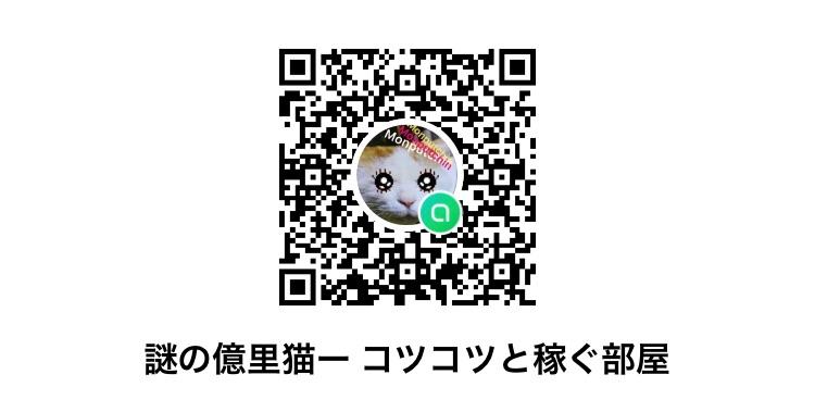 f:id:masayan33:20210123182532j:plain