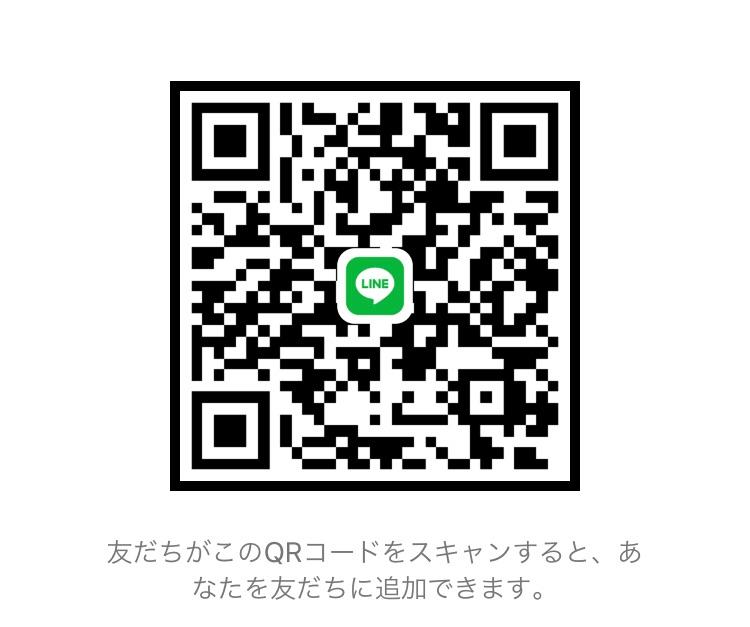 f:id:masayan33:20210402094556j:plain