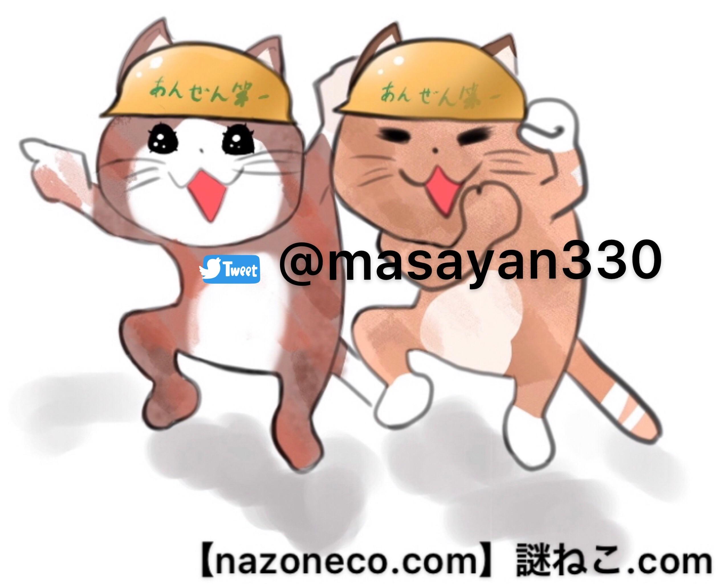 f:id:masayan33:20210611104942j:plain