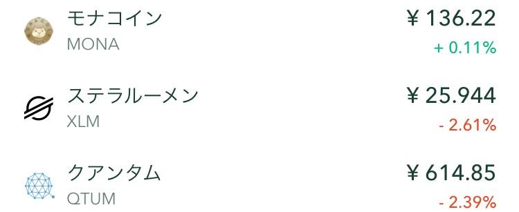 f:id:masayan33:20210717175808j:plain