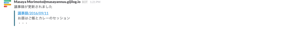 f:id:masayannuu:20160911133630p:plain