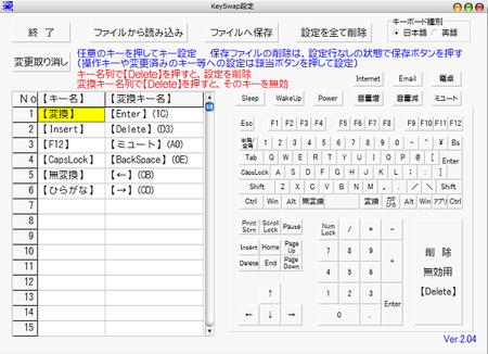 f:id:masayashi:20070306172846p:image