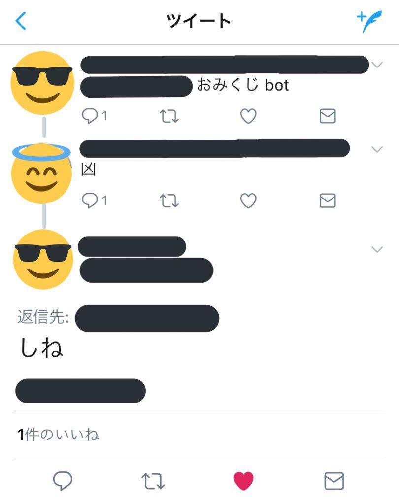 f:id:masayasviel:20171202205404j:plain