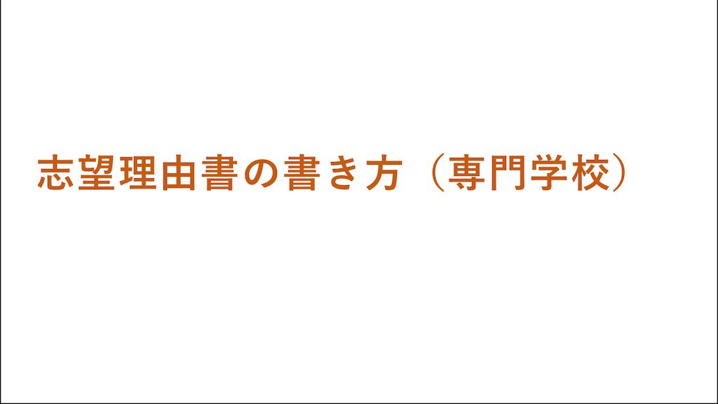 f:id:masayoshifurugen:20200220192457p:image