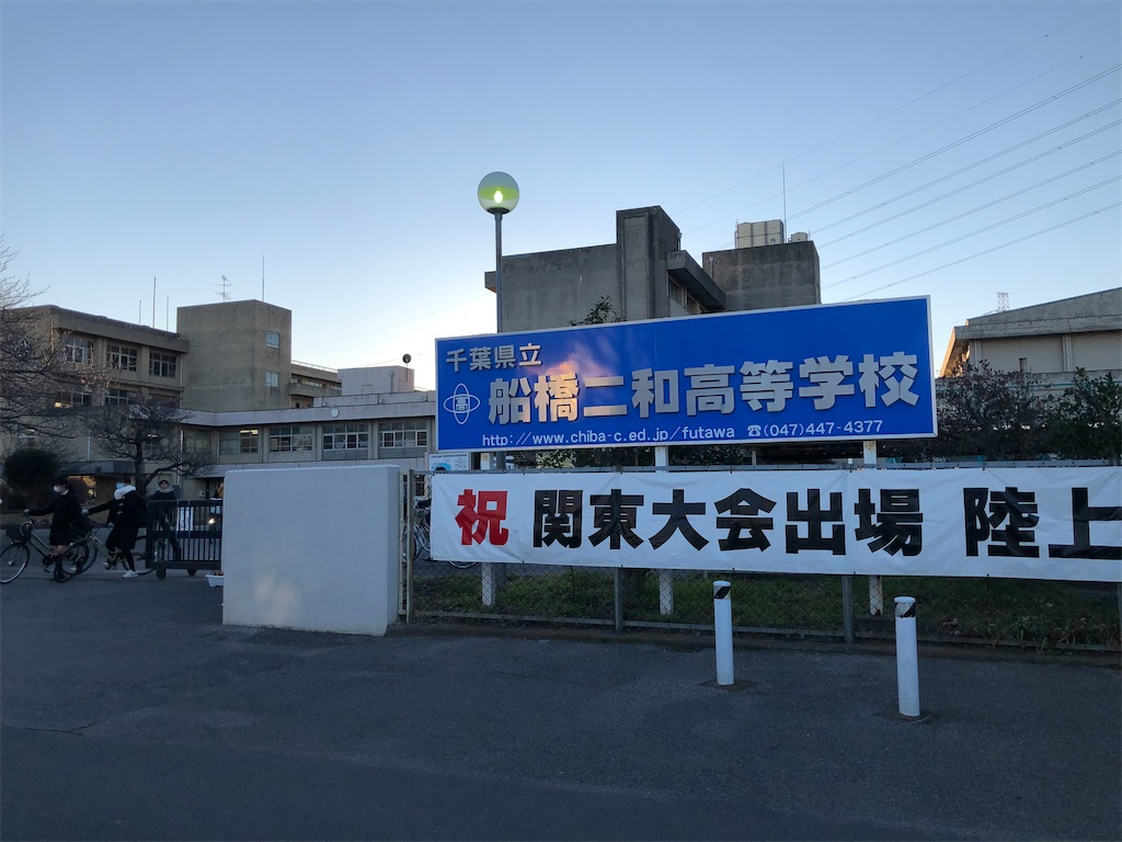 f:id:masayoshifurugen:20200220192539j:image