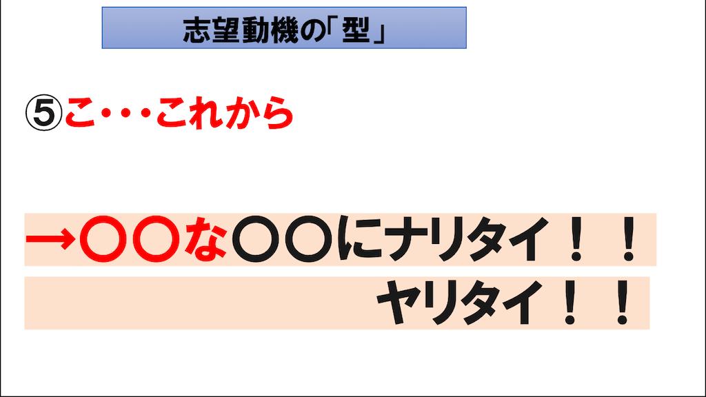 f:id:masayoshifurugen:20200220222213p:image