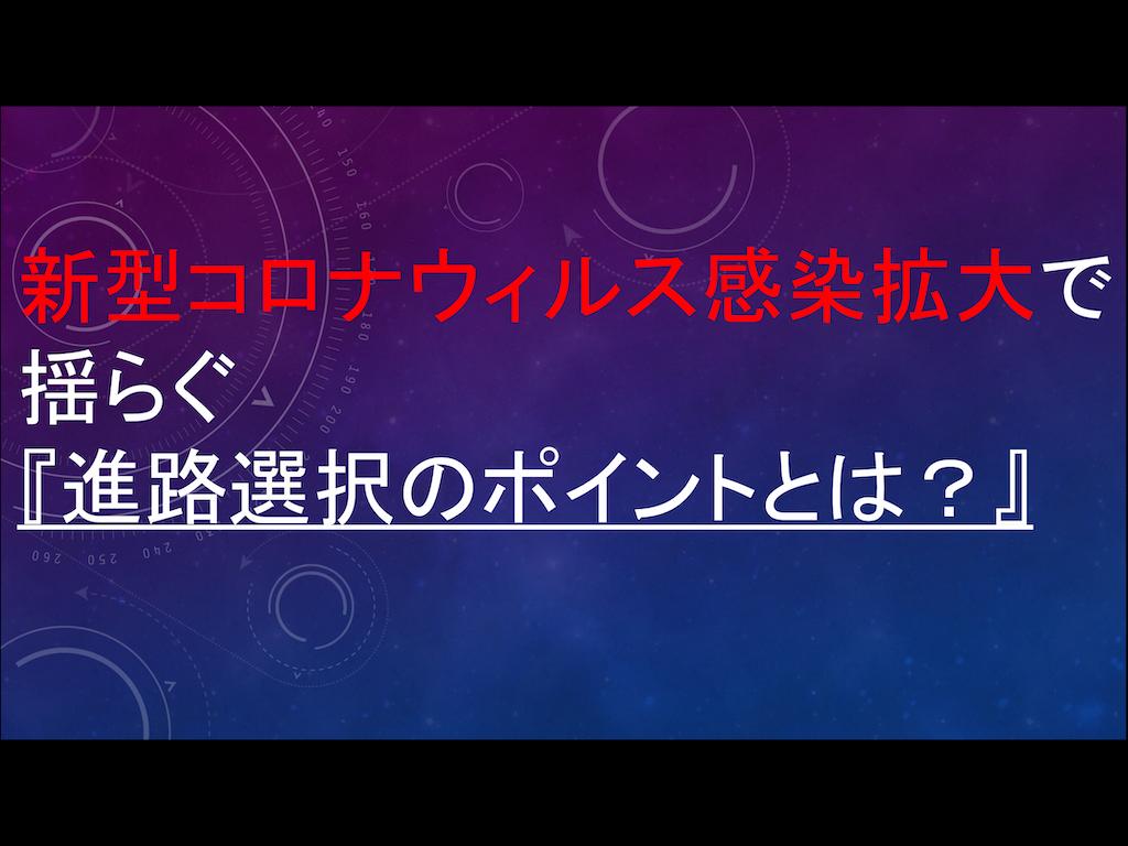 f:id:masayoshifurugen:20200301144035p:image