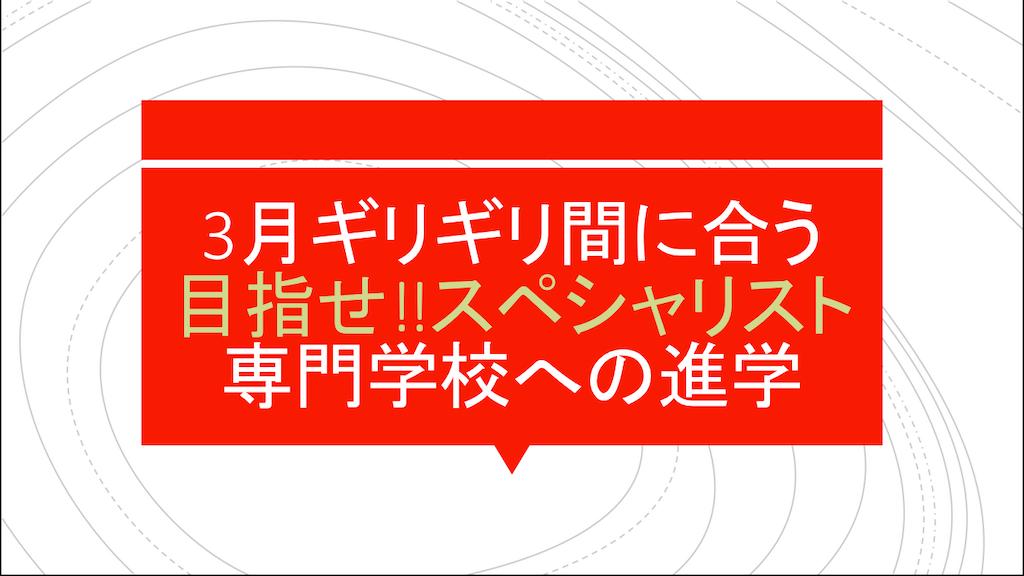 f:id:masayoshifurugen:20200301175436p:image