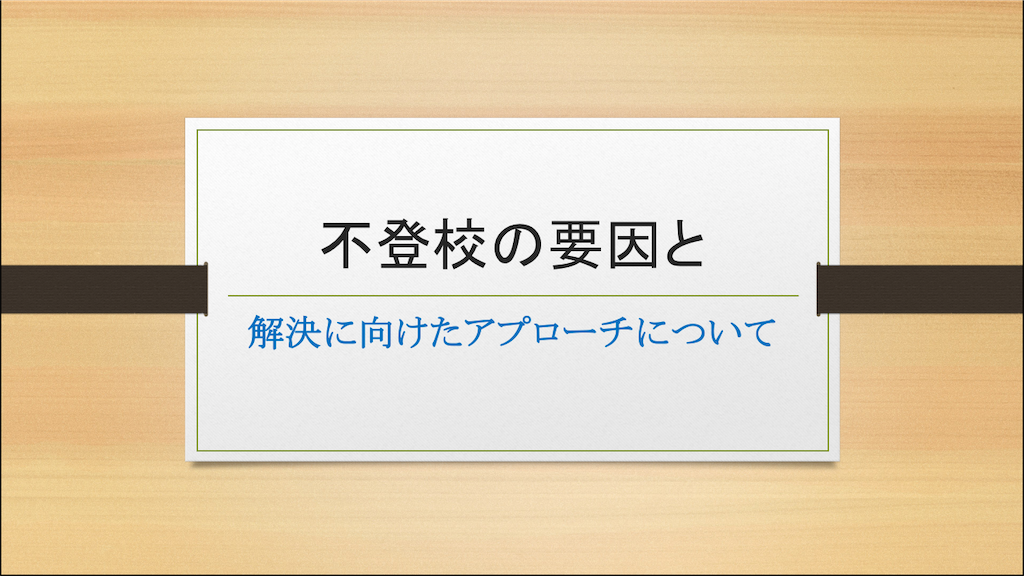 f:id:masayoshifurugen:20200312092224p:image