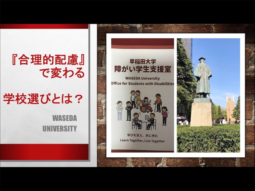 f:id:masayoshifurugen:20200405141551j:image