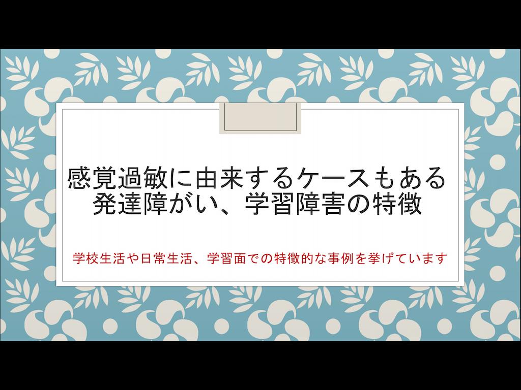f:id:masayoshifurugen:20200410125205p:image