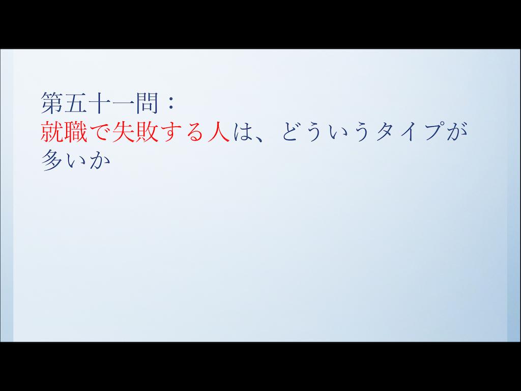 f:id:masayoshifurugen:20210108185555p:image