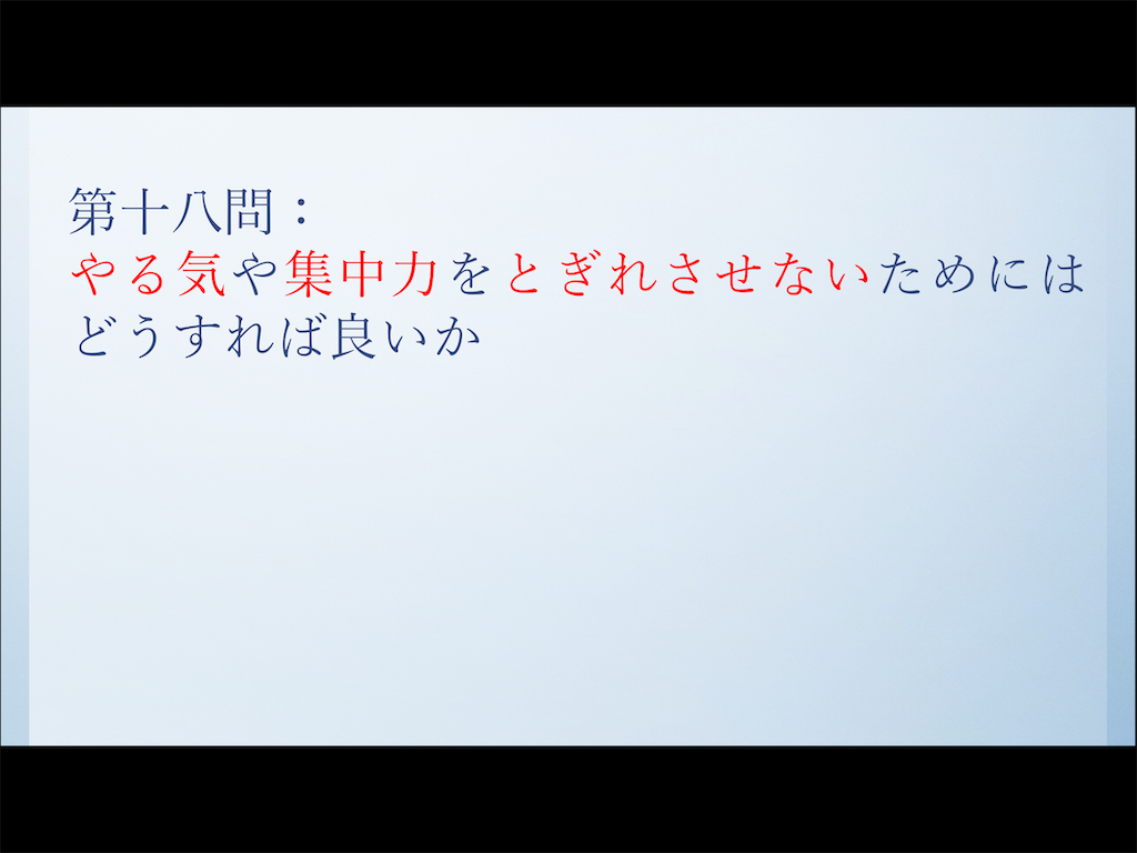 f:id:masayoshifurugen:20210110221827p:image