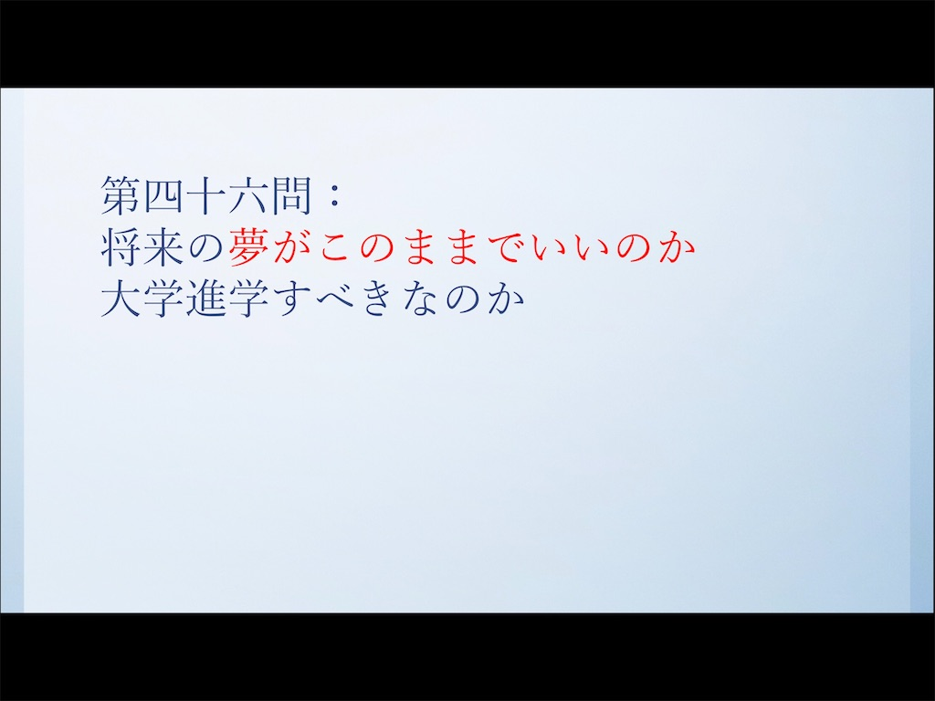 f:id:masayoshifurugen:20210111231818j:image