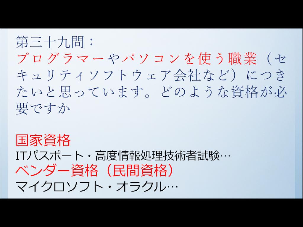 f:id:masayoshifurugen:20210112225520p:image