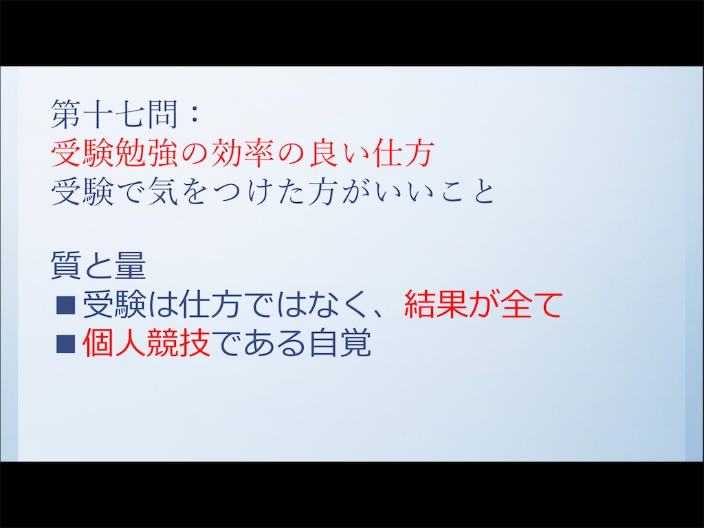 f:id:masayoshifurugen:20210119141111j:image