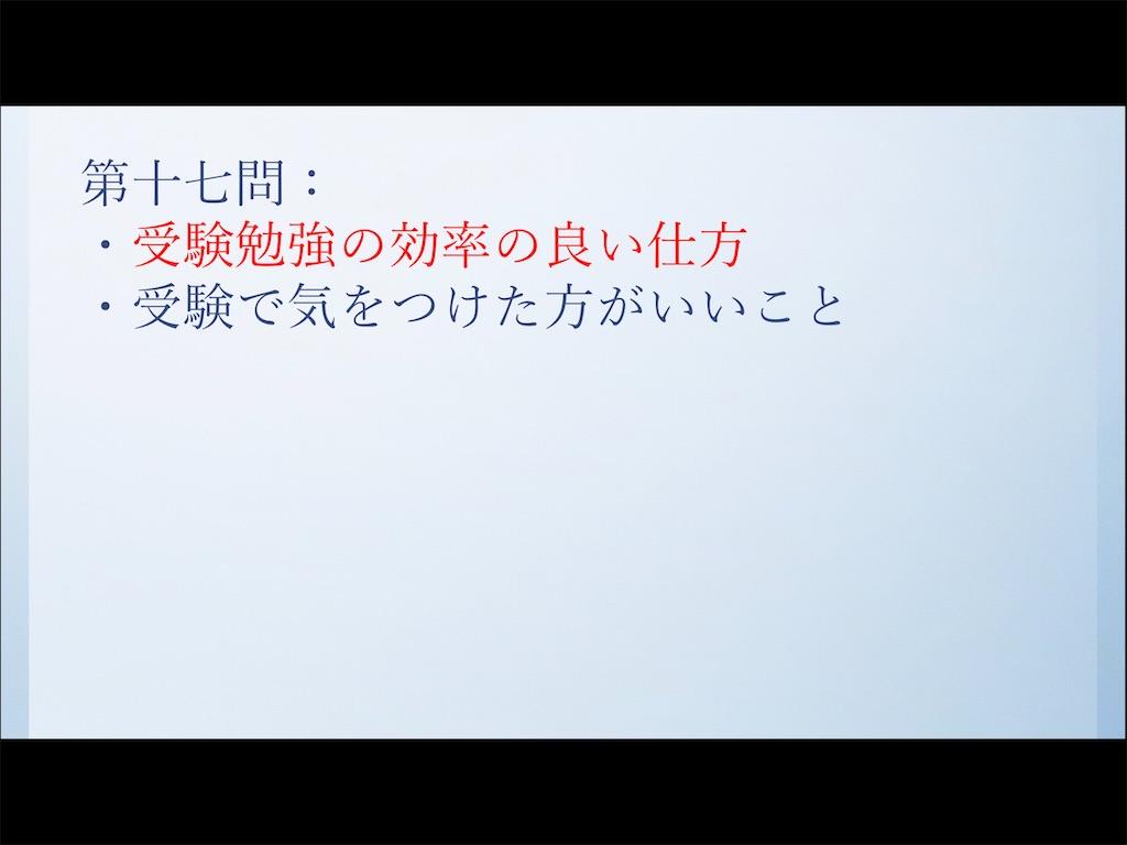 f:id:masayoshifurugen:20210119141116j:image
