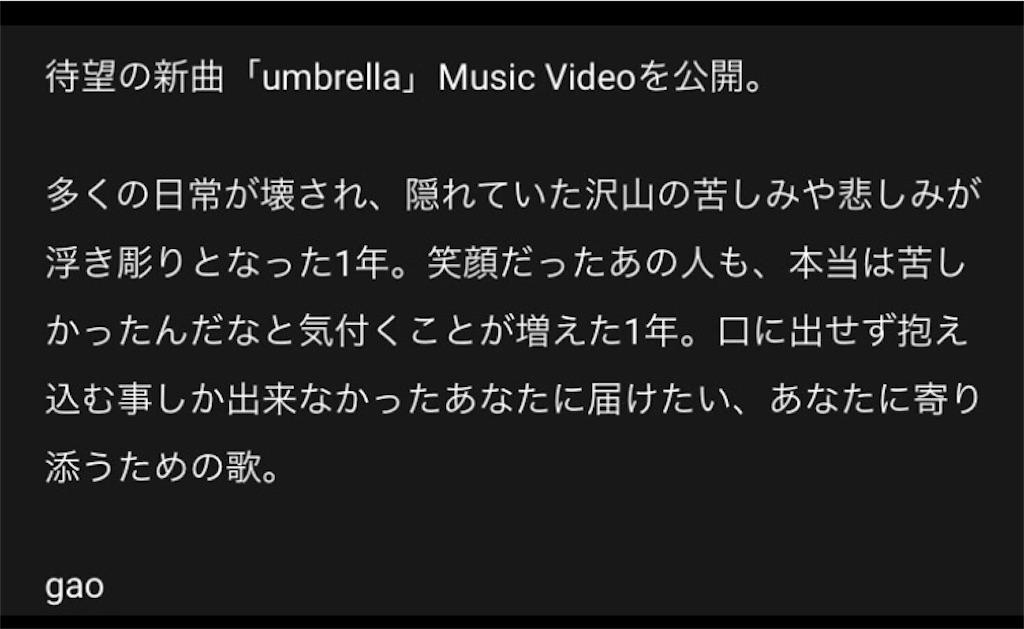 f:id:masayoshifurugen:20210620221900j:image