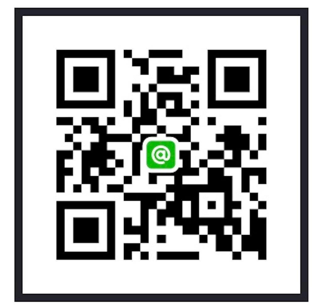 f:id:masayuki-marb-0840:20180730215852j:plain